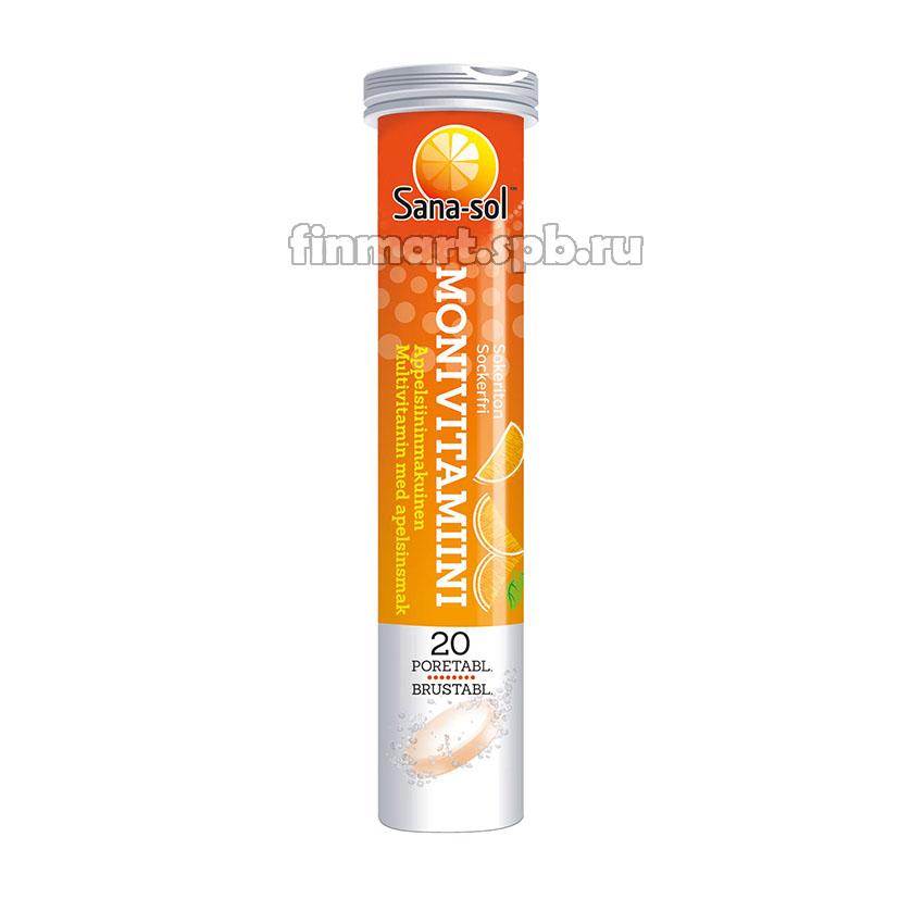 Шипучие таблетки поливитамины Sana sol (Сана сол) вкус апельсин - 20 шт.