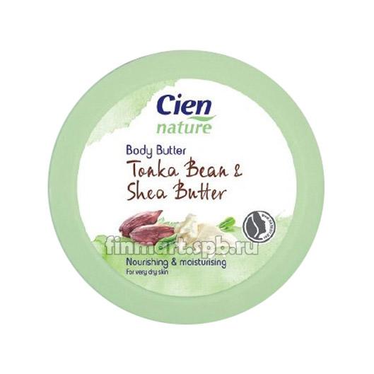 Баттер для тела с маслом ши Cien Body Butter Tonka Bean Shea Butte - 200 мл.