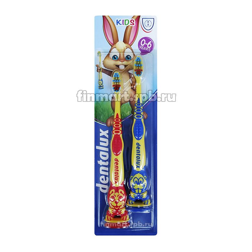Зубная щетка Dentalux Kids (с 0 до 6 лет) - 2 шт.