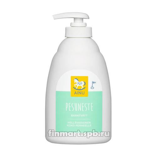 Жидкое мыло для детей Ainu Pesuneste (гипоаллергенное) - 300 мл.