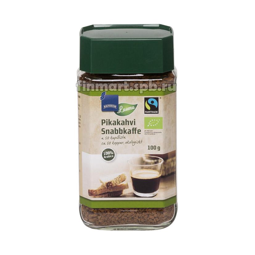 Растворимый кофе Rainbow pikakahvi luomu (органический) - 100 гр.