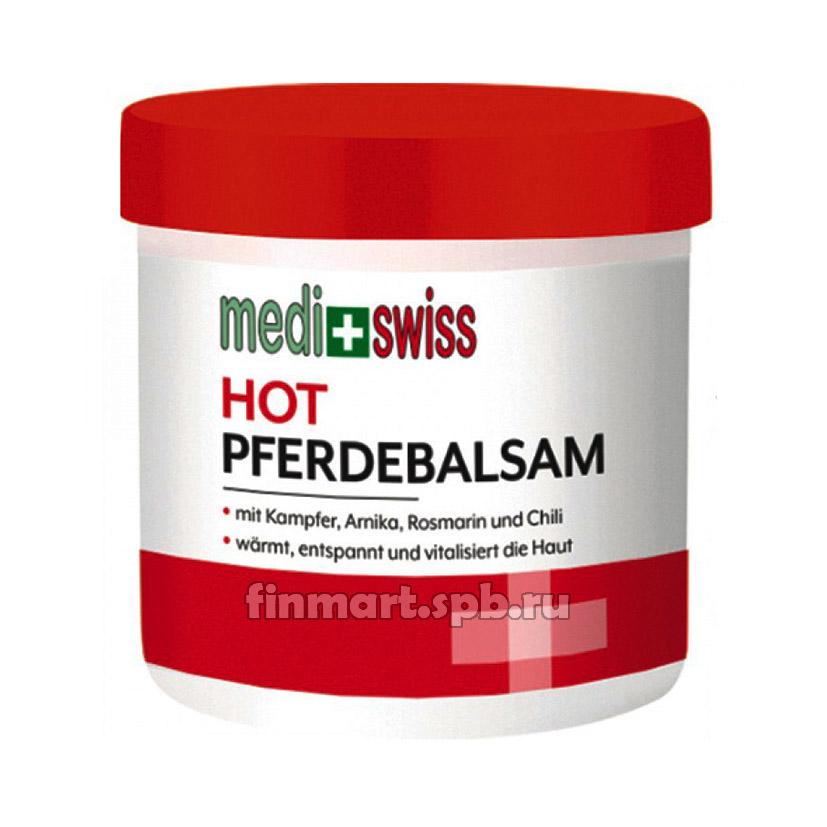 Бальзам согревающий Medi Swiss Hot pferdebalsam - 250 мл.