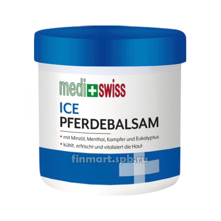 Бальзам охлаждающий Medi Swiss Ice pferdebalsam - 250 мл.