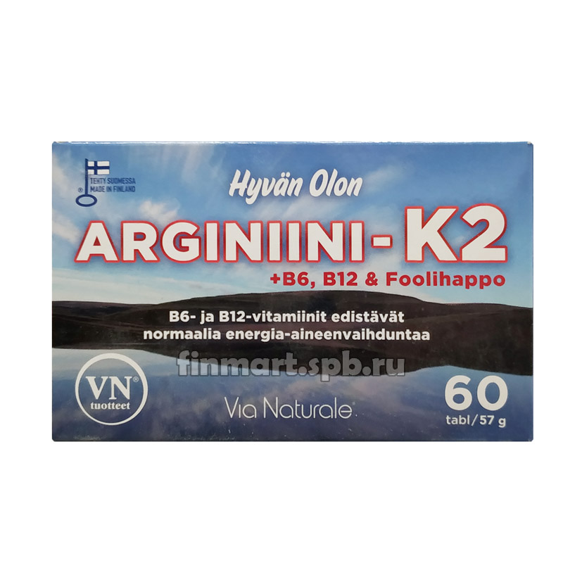Витамины для сердца Hyvan Olon Agriniini-K2 - 60 капсул.