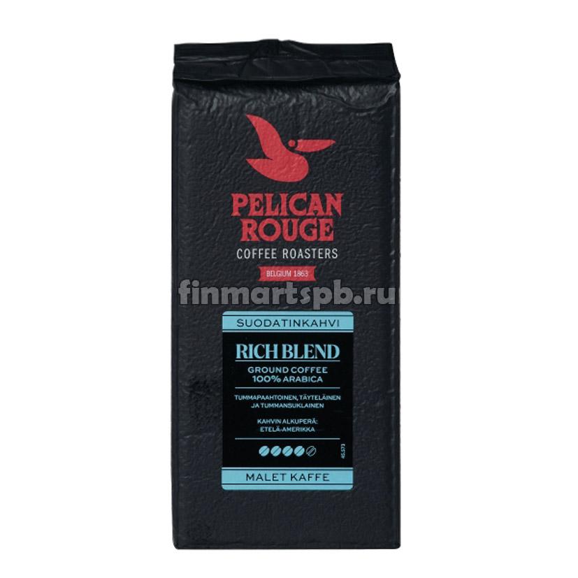 Кофе молотый Pelican rouge Rich Blend - 500 гр.
