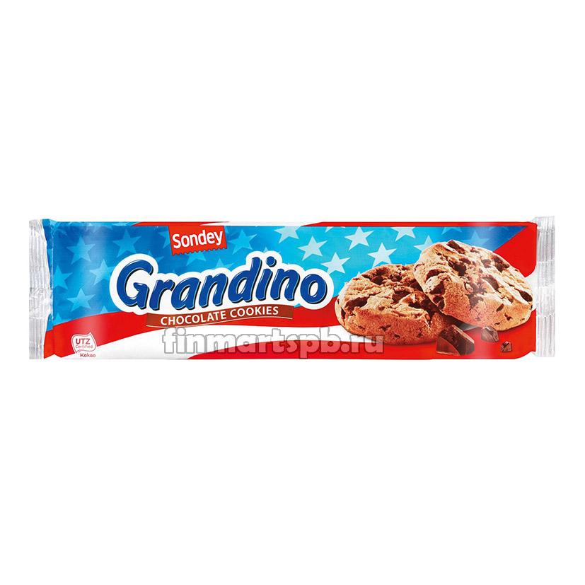 Печенье с шоколадной крошкой Sondey Grandino - 225 гр.