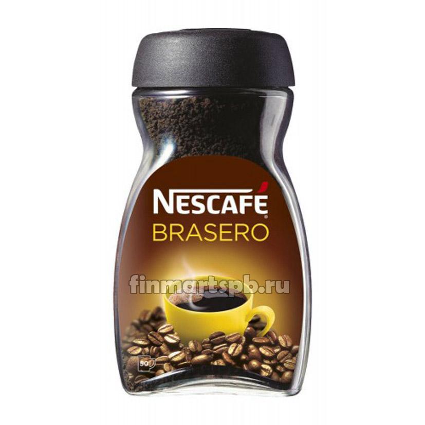 Растворимый кофе Nescafe Brasero (Нескафе бразеро) - 200 гр.