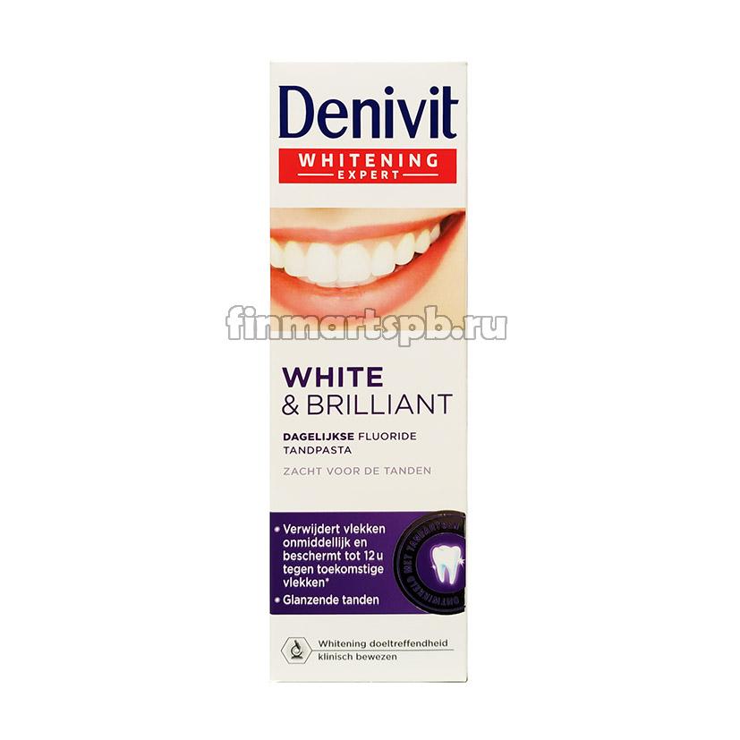 Зубная паста Denivit White & Brilliant (отбеливающая) - 50 мл.