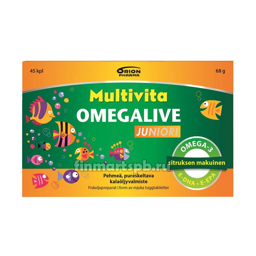Multivita Omegalive Juniori (жевательные пастилки) - 45 шт.