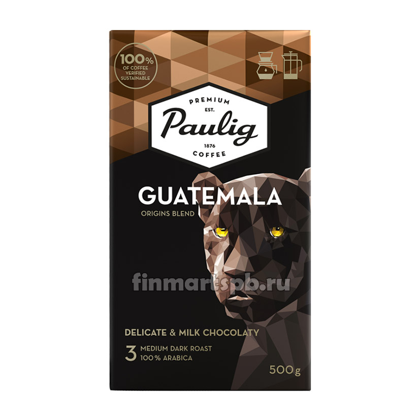 Кофе молотый Paulig Guatemala - 500 гр.