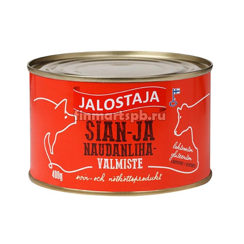 Говядина тушёная Jalostaja sian-ja naudanliha - 400 гр.