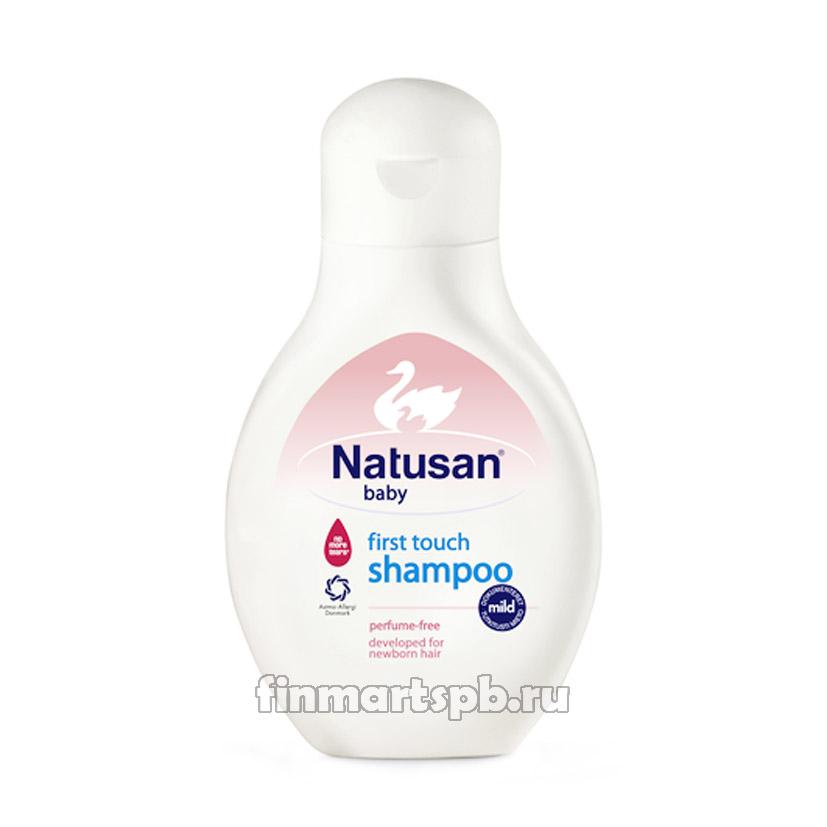 Шампунь для детей Natusan first touch Shampoo  250 мл.