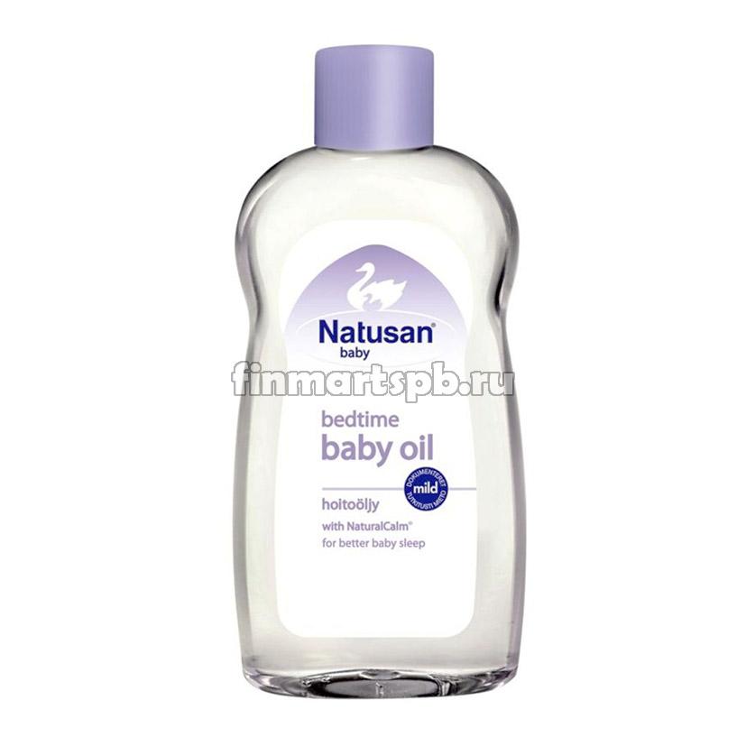 Детское успокаивающее масло Natusan Bedtime Baby oil (перед сном) - 200 мл.