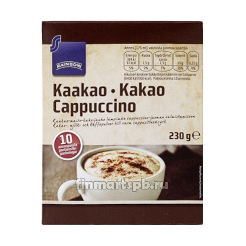 Кофейный напиток Rainbow Kakao cappuccino - 230 гр.