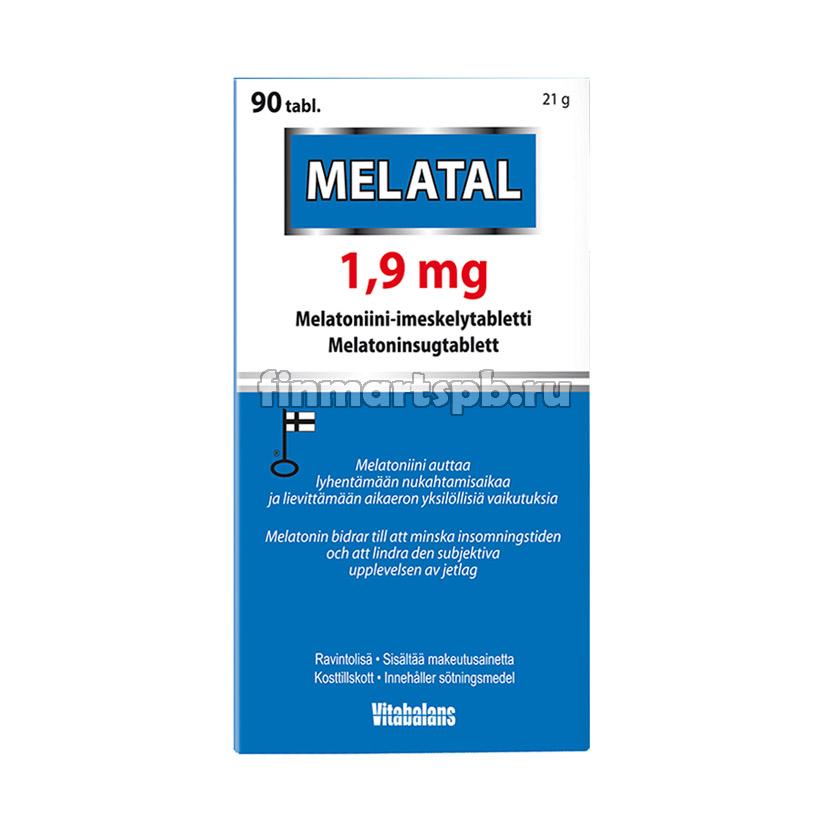 Витамины для улучшения сна Melatal 1,9 мг - 90 таб.