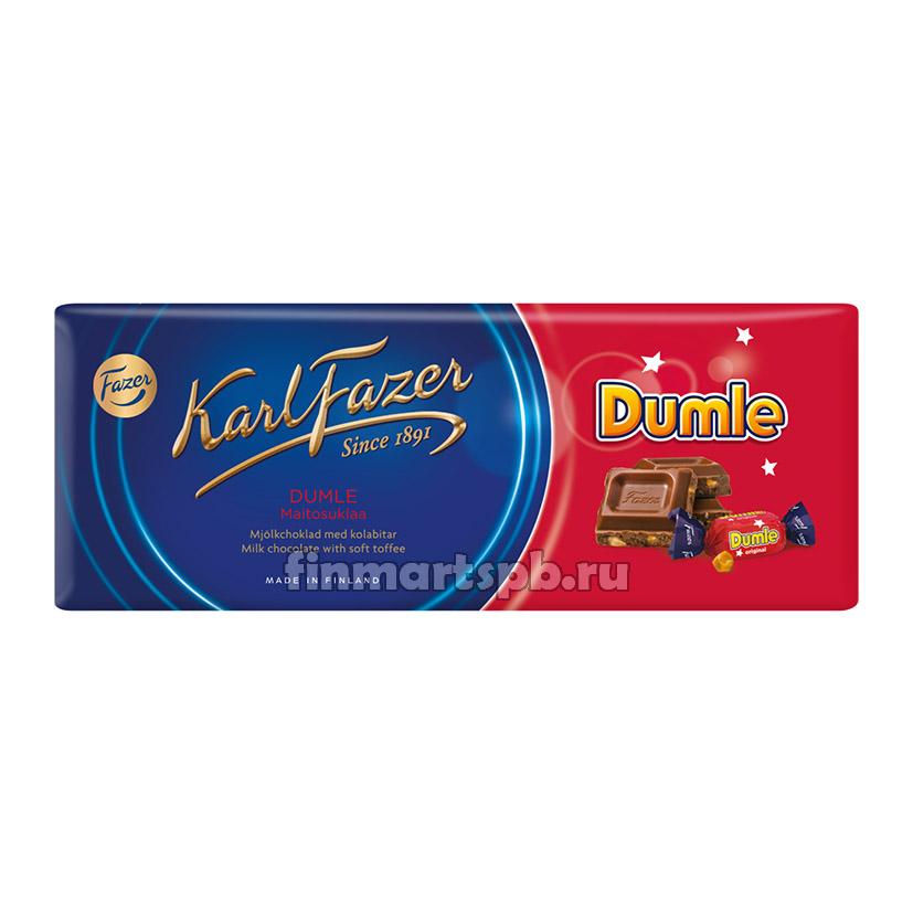 Молочный шоколад Karl Fazer Dumle (с мягкой карамелью) - 200 гр.