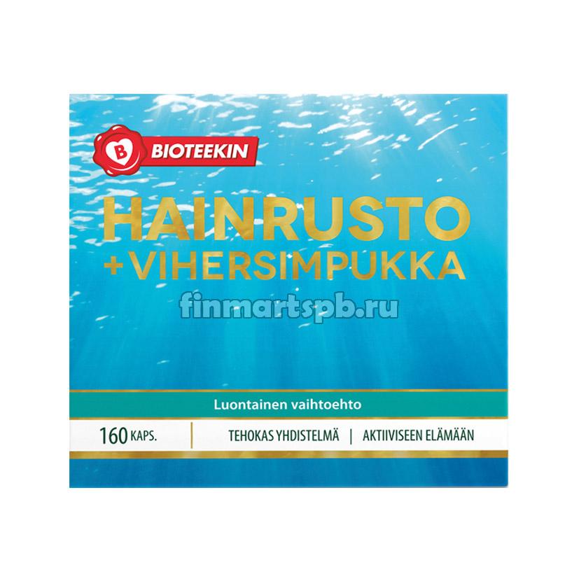 Витамины из хряща окулы и зеленых мидий Bioteekin Hainrusto+vihersimpukka - 160 капсул.