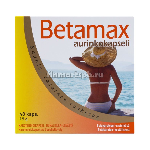Betamax Aurinkokapseli (бета каротин) - 48 шт.