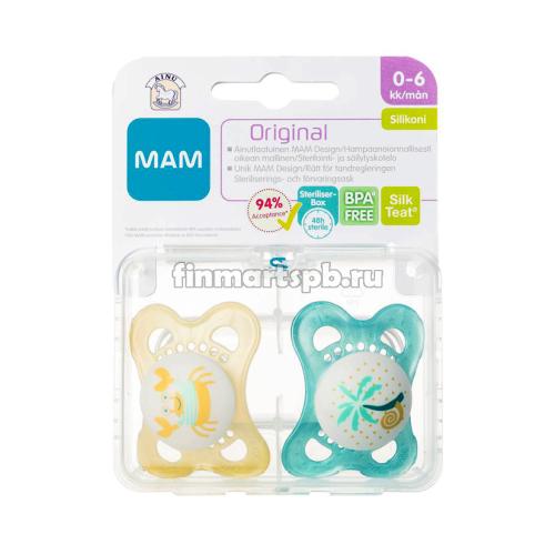 Ainu Mam original (0-6 месяцев) - 2 шт.