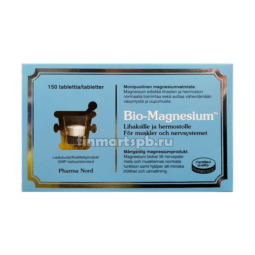Витамины Pharma Nord Bio-Magnesia (Био магнезия) - 150 таб.