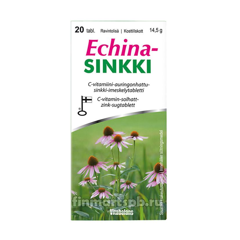 Echinasinkki (Эхина Цинк)