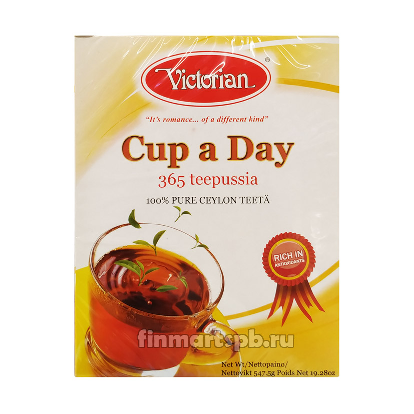 Victorian Cup a day