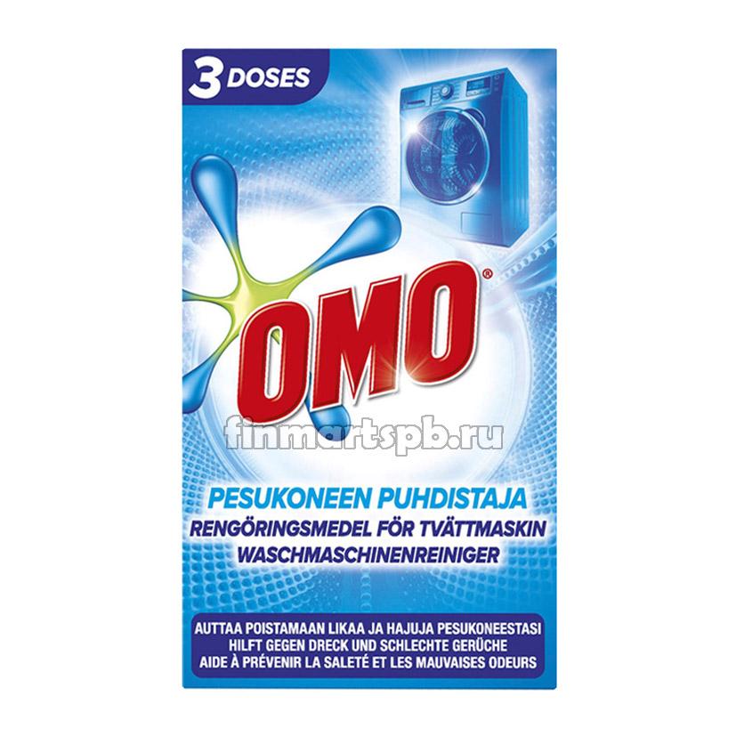 Средство для чистки стиральной машины OMO pesukoneen puhdistaja 3*40 гр