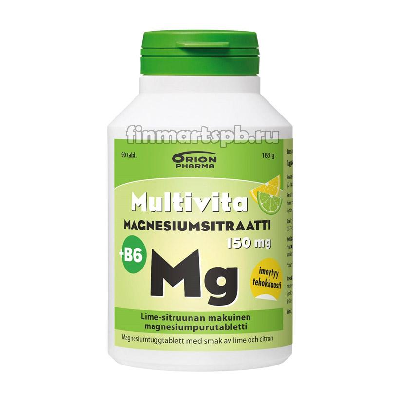 Витамины магния Multivita magnesiumstraatti +B6 (со вкусом лайма) - 90 таб.