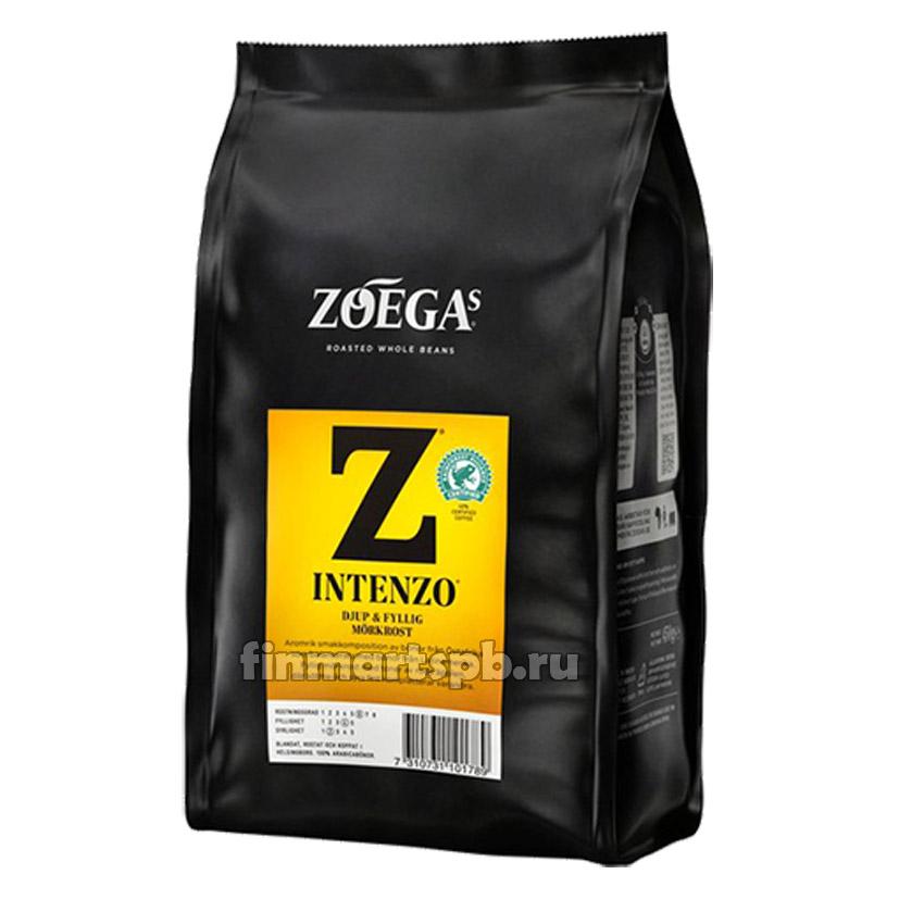 Zoegas Intenzo - 450 гр.