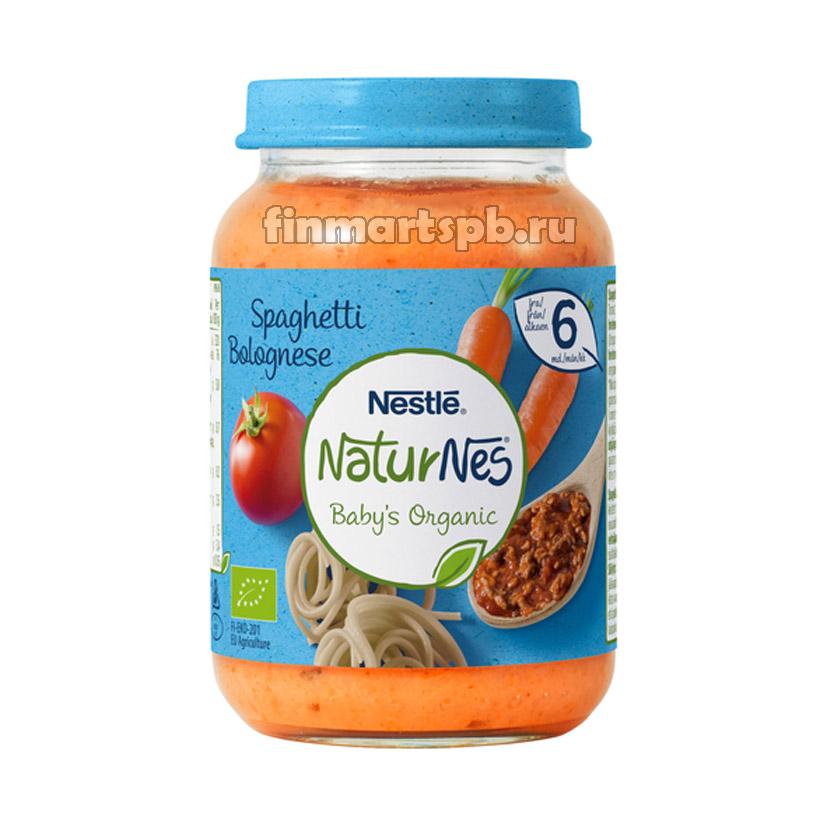 Nestle Naturnes Luomu Spaghetti Bolognese