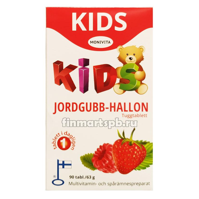 Мультивитамины для детей Monivita Kids 90 таблеток
