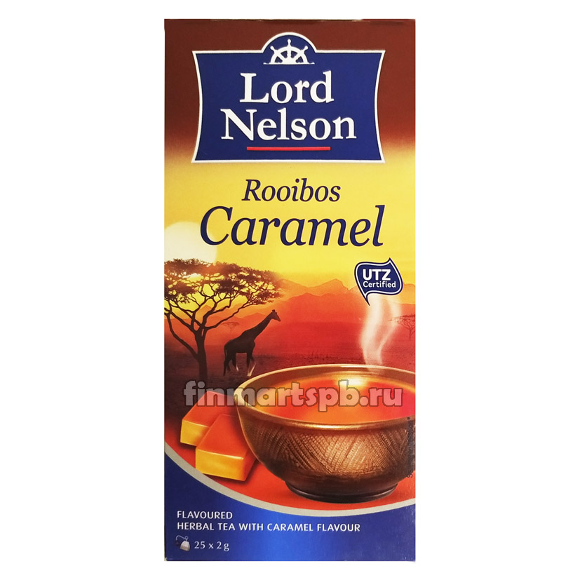 Lord Nelson Rooibos Caramel (Лорд Нельсон - ройбуш, карамель)