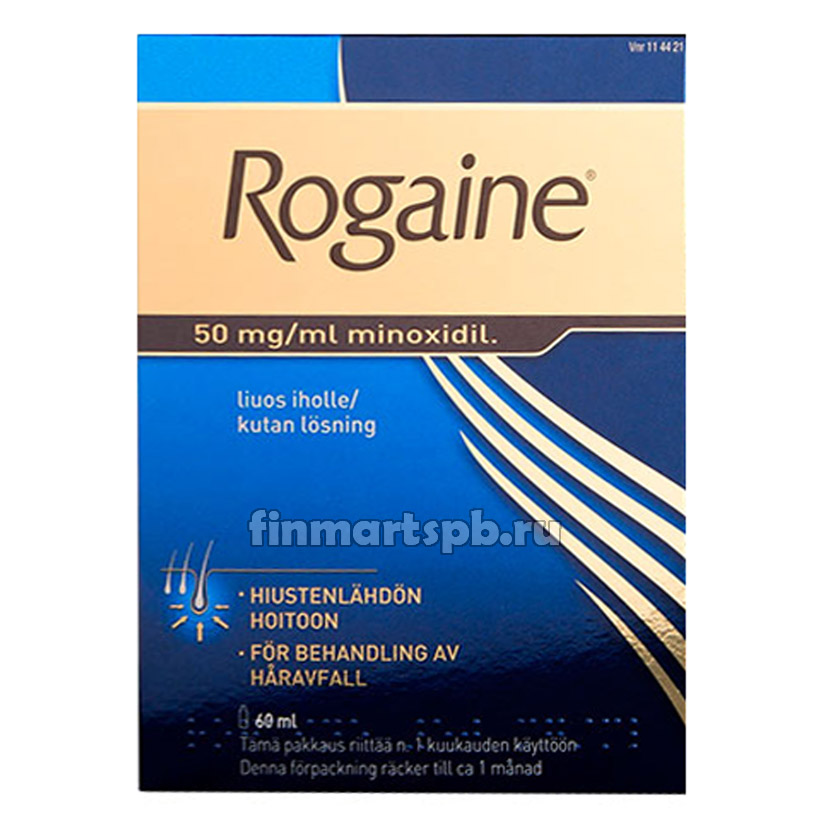 Rogaine раствор от выпадения волос 60 мл