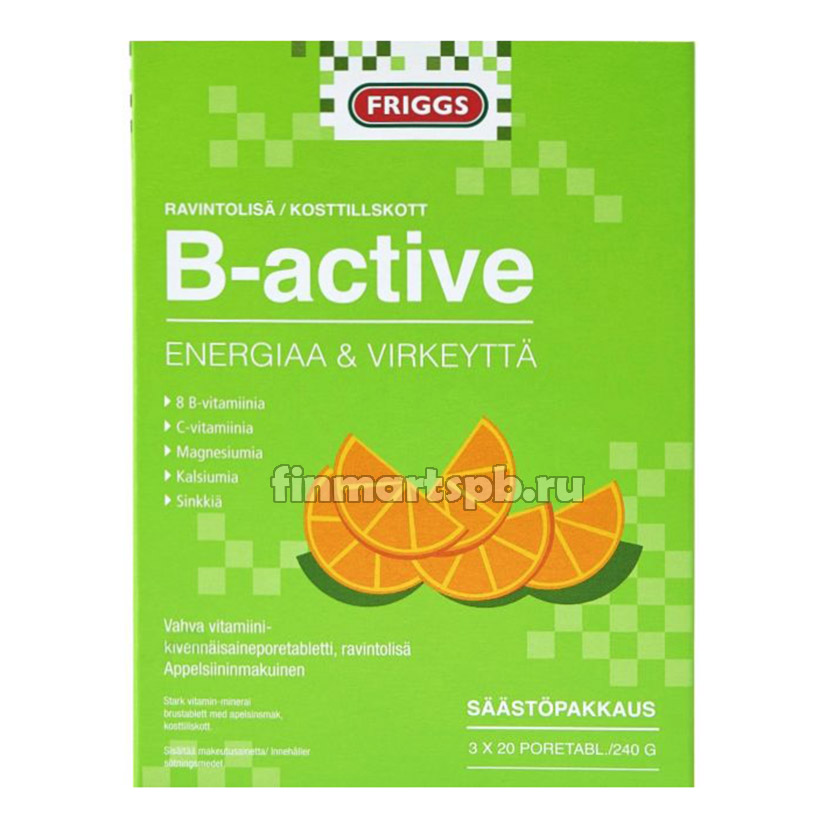 Friggs B-active шипучие витамины 3X20 шт.