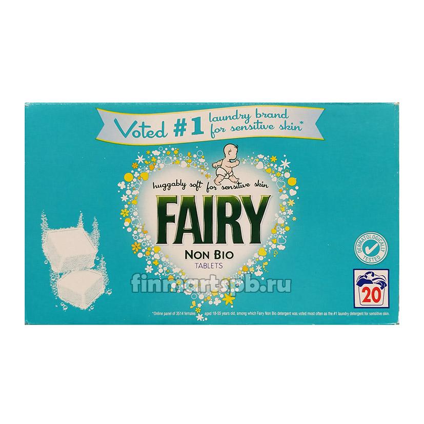 Fairy non-bio tablets таблетки для стирки 20 шт.
