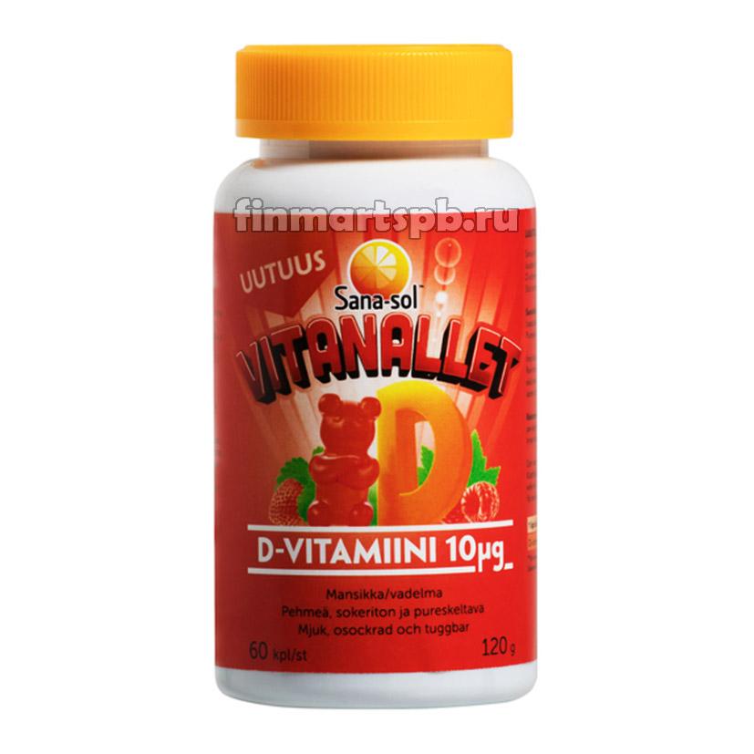Sana-sol Vitanallet D-vitamiini 10 мкг (жевательные мишки с витамином Д ) 60 шт.
