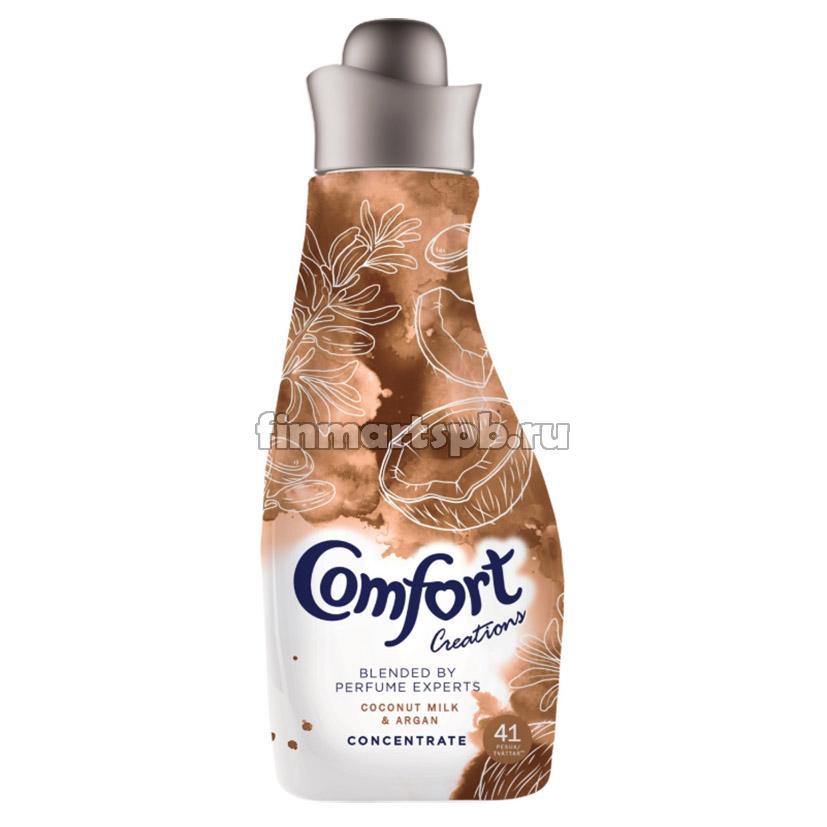 Кондиционер для белья Comfort coconut milk&argain