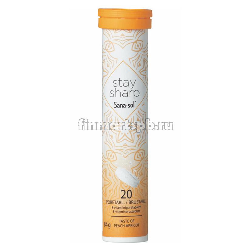 Шипучие витамины Sana-Sol Stay sharp (8 витаминов группы B), 20 шт