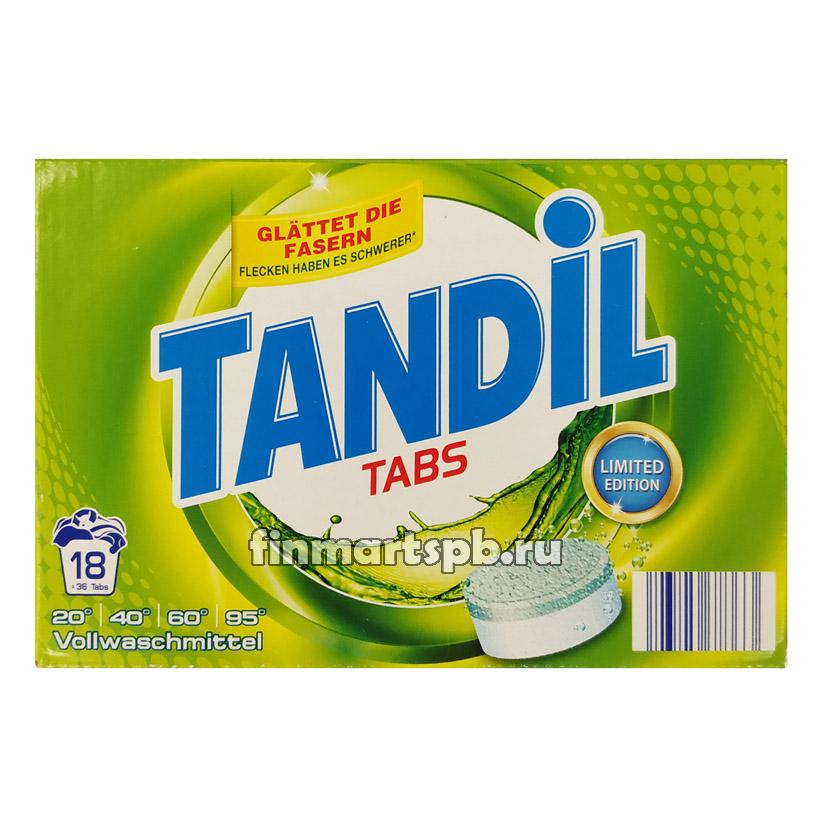 Стиральный порошок в таблетках Tandil tabs (для белого)