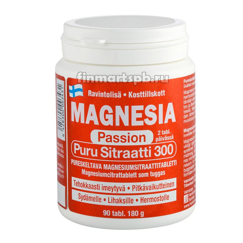 Витамины Magnesia Passion Puru Sitraatti 300