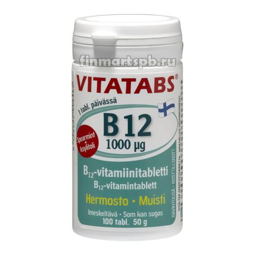 Витамины Vitatabs B12 1000 мкг