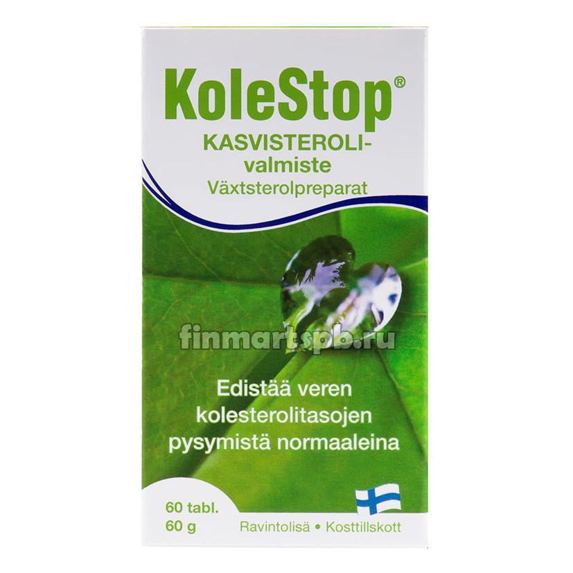 Витамины Kolestop для снижения холестерина, 60 таб.