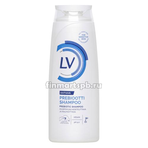Шампунь LV kosteuttava prebiootti shampoo (увлажняющий)