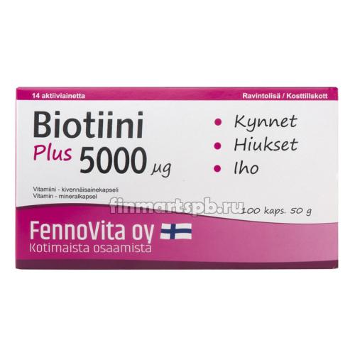 Витамины для волос и ногтей Fennovita Biotiini Plus