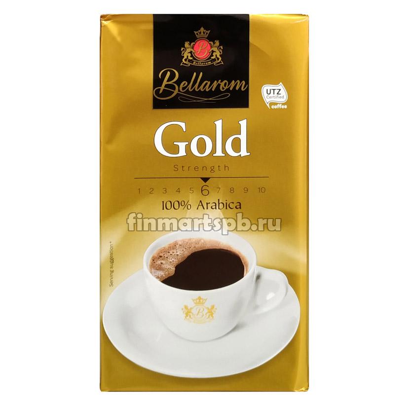 Кофе молотый Bellarom Gold