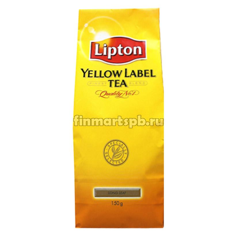 Чёрный чай Lipton Yellow Label (заварной) 150 гр.