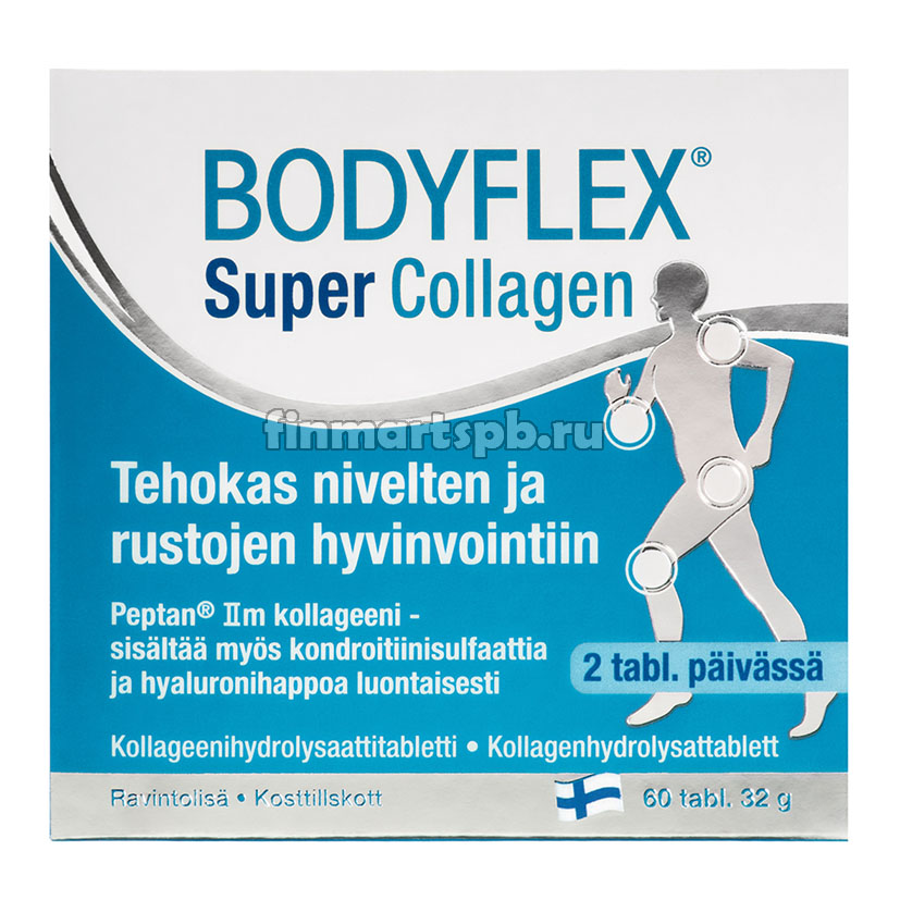 BODYFLEX Super collagen (коллаген 2-го типа)