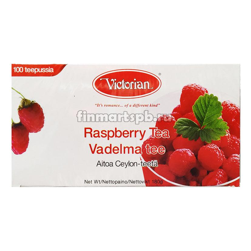 Чёрный чай с малиной Victorian Raspberry tea