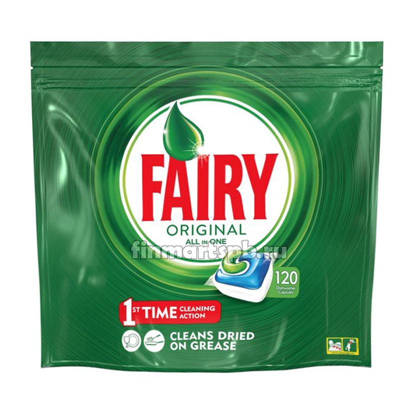 Таблетки для ПММ Fairy Original All in One