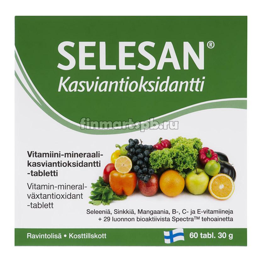Витамины, минеральные вещества и растительные антиоксиданты Selesan, 60 таб.